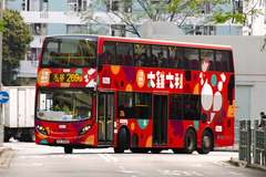 SH6188 @ 269D 由 新手巴迷 於 瀝源巴士總站左轉瀝源街門(出瀝源巴士總站門)拍攝