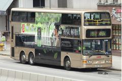 JN1509 @ 46X 由 GM6754 於 葵涌道面向葵昌中心梯(葵涌道行人天橋)拍攝