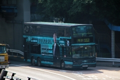 LB8540 @ 112 由 MM 4313 於 康莊道北行面向紅磡海底隧道巴士站入站梯(紅隧返九龍巴士站入站梯)拍攝