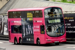 [Roadshow]Roadshow Music Bus - 五月天 2013/07 版