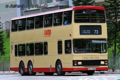 寶雅路太和巴士總站入站梯
