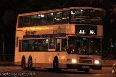 恆錦街右轉恆安巴士總站梯