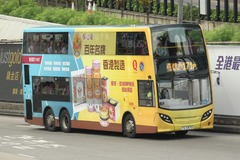 TS5970 @ 171 由 香港地 拍攝