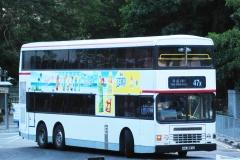 HH9810 @ 47X 由 AV35 於 秦石巴士總站右轉豐石街梯(秦石巴總出站梯)拍攝