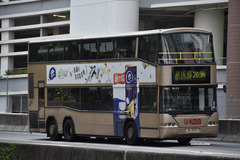 JU4767 @ 265M 由 HKM96 於 屯門公路東行面向翠豐台梯(荃景圍梯)拍攝