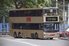 KU6118 @ 15A 由 sunnyKD 於 慈雲山道與樂華街交界面向樂華街遊樂場梯(樂華街遊樂場梯)拍攝