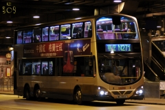 MG1954 @ N271 由 白賴仁 於 沙田市中心巴士總站 80K 返愉翠苑分站梯(沙中 80K 返愉分站)拍攝