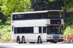 HM3044 @ 283 由 GZ.GY. 於 美田路北行美松苑巴士站梯(美松苑梯)拍攝