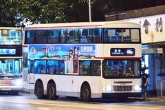 JC570 @ 44M 由 HL8354 於 禾塘咀街面向葵涌街坊褔利會梯(葵涌街坊褔利會梯)拍攝