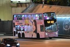 TL5374 @ 102 由 九龍灣廠兩軸車仔 於 康莊道紅磡海底隧道九龍出口梯(紅隧口梯)拍攝