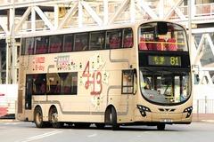 RE2162 @ 81 由 lf272 於 佐敦渡華路巴士總站出站梯(佐渡出站梯)拍攝