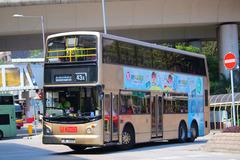 JE1695 @ 43X 由 1220KP3470 於 荃灣西鐵路站總站入站荃灣西D出口對出門(荃灣西D出口門)拍攝
