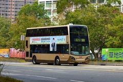 PC4053 @ 99 由 HKM96 於 恆康街恆光街交界面向曾壁山中學梯(曾壁山梯)拍攝