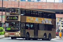 KU7372 @ 48X 由 justusng 於 沙田市中心巴士總站左轉沙田正街門(新城市廣場出站門)拍攝