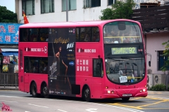 [Roadshow]Roadshow Music Bus - 羅敏莊音樂會