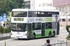 PC6429 @ 40 由 FT7052@40 於 麗港城巴士總站左轉出茶果嶺道門(出麗港城總站門)拍攝