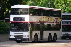 安埔路大埔中心巴士總站入分站門
