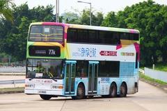 JJ5602 @ 77K 由 방탄소년단 於 錦上路巴士總站入坑門(錦上路巴士總站入坑門)拍攝