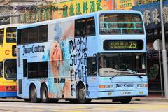 JJ3952 @ 25 由 小峰峰 於 軒尼詩道東行波斯富街交界梯(波斯富街行人天橋底梯)拍攝
