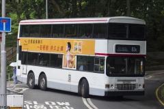 黃泥頭巴士總站右轉小瀝源路梯