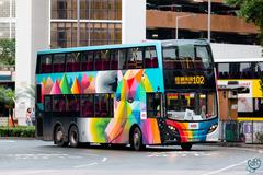TF5838 @ 102 由 醫生 於 南安里面向筲箕灣巴士總站梯(南安里梯)拍攝
