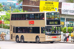 KD2767 @ 42 由 hsleung 拍攝