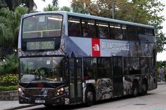 KY5280 @ 299X 由 KC SixSevenZeroFive 於 西貢巴士總站入站門(西貢巴士總站入站門)拍攝