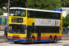 GK7584 @ 629 由 炒相大師 於 黃竹坑道面向香港仔運動場出港島方向門(香隧門)拍攝