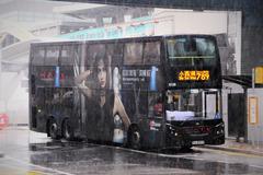PA5955 @ 789 由 edmondhy2002 於 樂禮街 789 巴士總站梯(樂禮街 789 巴總梯)拍攝
