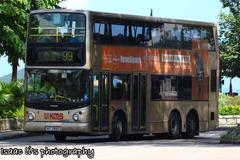 KF7883 @ 99 由 Isaac5568 於 西貢巴士總站入站門(西貢巴士總站入站門)拍攝