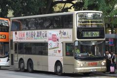 KL9467 @ 276 由 UH9167 於 新運路上水鐵路站巴士站梯(上水鐵路站梯)拍攝