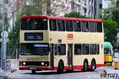 大圍鐵路站巴士總站入站門