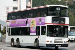 梨木樹巴士總站右轉和宜合道梯