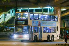 KU6028 @ 276 由 TC8009 於 上水巴士總站出坑門(上水巴士總站出坑門)拍攝