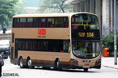 UZ3318 @ 104 由 Samson Ng . D201@EAL 於 堅尼地城巴士總站右轉西寧街梯(招商局貨倉梯)拍攝