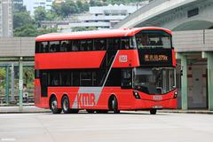 WF9466 @ 279X 由 水彩畫家 於 青衣鐵路站巴士總站落客站梯(青機落客站梯)拍攝