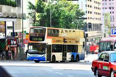 MV6645 @ 31B 由 704.8423 於 和宜合道右轉大隴街門(大隴街門)拍攝
