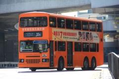 GA5505 @ 32M 由 GR6291 於 葵芳鐵路站巴士總站出坑門(葵芳出坑門)拍攝