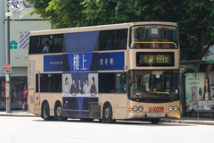 KU4608 @ 69X 由 KM 於 美孚鐵路站分站面對美孚新邨四期梯(美孚返屯門分站梯)拍攝