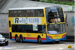 SR2954 @ 171 由  Leon_JX9097 於 康莊道紅磡海底隧道九龍出口梯(紅隧口梯)拍攝
