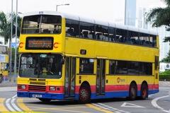 民耀街右轉中環渡輪碼頭巴士總站門