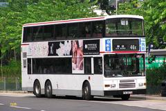 FW5572 @ 46X 由 TKO 於 顯徑街顯田村巴士站西行梯(顯田村梯)拍攝