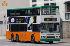 GG3083 @ 970 由 白賴仁 於 長發街入蘇屋巴士總站梯(入蘇屋巴士總站梯)拍攝