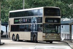 觀塘碼頭巴士總站80x坑尾梯