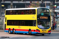 TG2476 @ B3 由 Samson Ng . D201@EAL 於 深圳灣口岸巴士總站調頭梯(深圳灣口岸總站調頭梯)拍攝