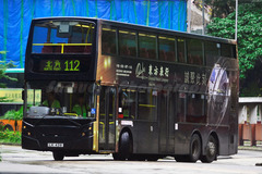 LK438 @ 112 由 samuelsbus 於 蘇屋巴士總站左轉出廣利道門(出蘇屋總站門)拍攝