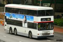 青山公路荃灣段東行面向眾安街巴士站梯