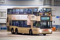 KR4025 @ 88 由 LB9087 於 大圍鐵路站巴士總站面向46S總站梯(46S總站梯)拍攝
