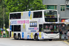 MF3776 @ 88K 由 新手巴迷 於 顯徑街顯田村巴士站西行梯(顯田村梯)拍攝