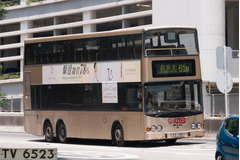 KS1481 @ 61M 由 TV6523 於 屯門公路東行面向翠豐台梯(荃景圍梯)拍攝